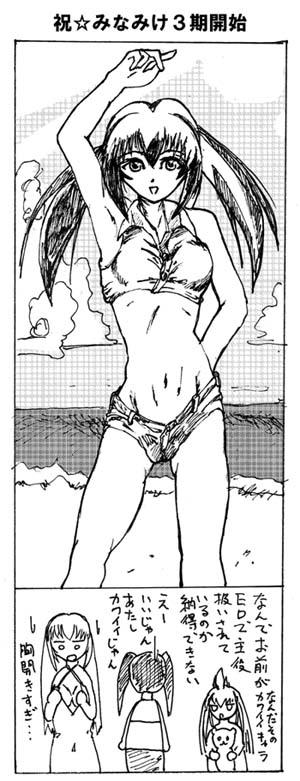 manga23.jpg