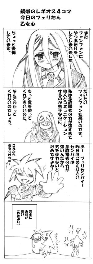 manga40.jpg