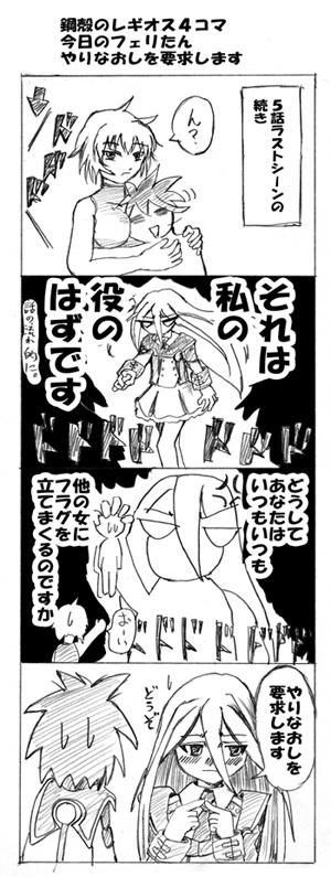 manga42.jpg