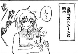 manga42_s.jpg