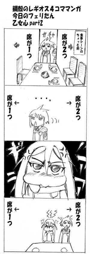 manga47.jpg