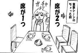 manga47_s.jpg