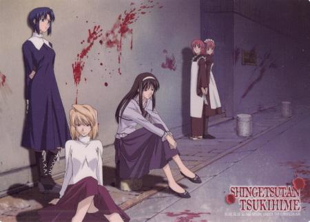 真月譚 月姫 Lenda Lunar Tsukihime / Shingetsutan Tsukihime