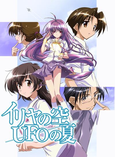イリヤの空 UFOの夏 Iriya no Sora, UFO no Natsu