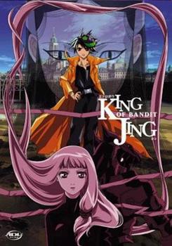 王ドロボウJING (ジン) KING OF BANDT JING