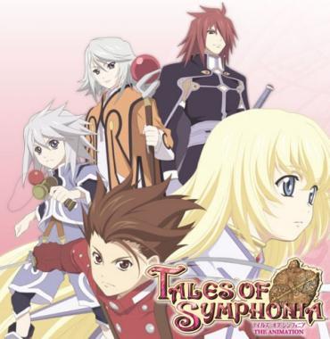 TALES OF SYMPHONIA OVA テイルズ オブ シンフォニア