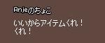 精霊不機嫌7