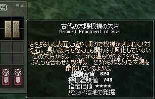 mabinogi_2007_11_03_012.jpg