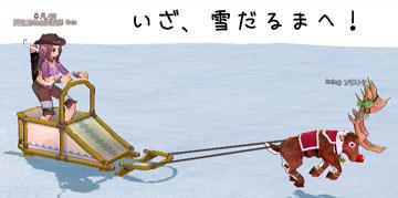 mabinogi_2007_12_14_005.jpg