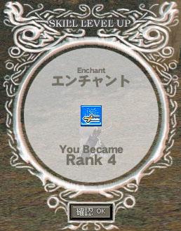 mabinogi_2008_01_10_004.jpg
