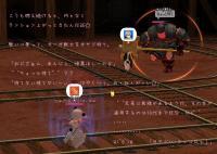 mabinogi_2008_01_14_009.jpg