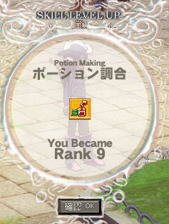 mabinogi_2008_02_18_001.jpg