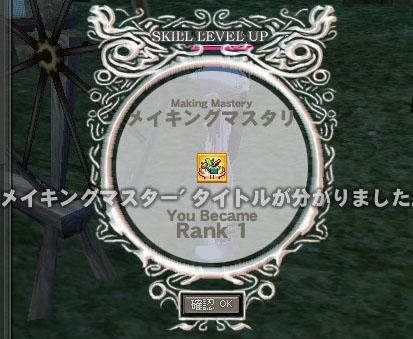 mabinogi_2008_02_26_001.jpg