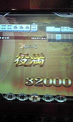 20081027151206