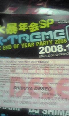 20081220210344