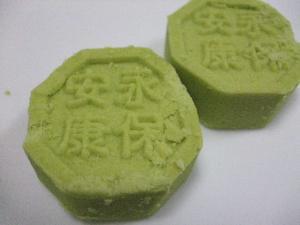 台湾菓子2