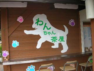 静岡旅行 035