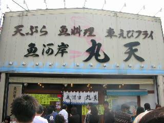 静岡旅行 048
