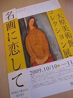 2006写真 441