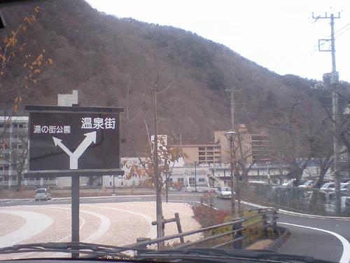 クマ in 鬼怒川