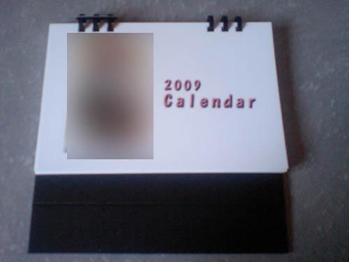 下手なエロゲーのカレンダーよりも会社に持っていけないカレンダーw