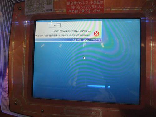 今回も逆Windows XP