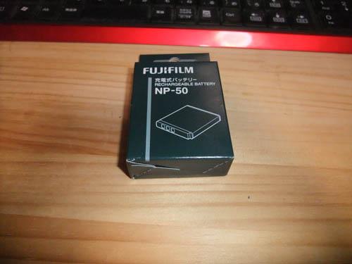 NP-50 デジカメのサブバッテリーだぁね