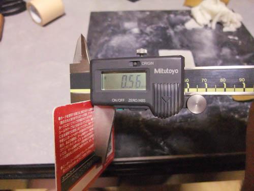 0.2mm程削るのがベストかな?