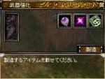 20060707135300.jpg