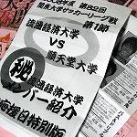 200804RKU紹介