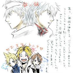 rakugaki_ssdff.jpg