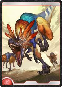 獰猛な二足竜