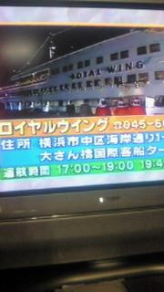 20080911095216