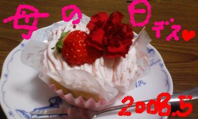 image028②