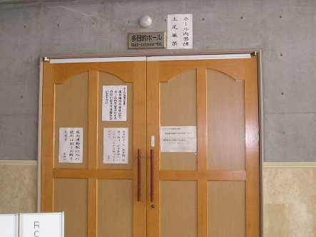 ホール入口