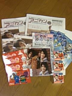 20081202235021.jpg
