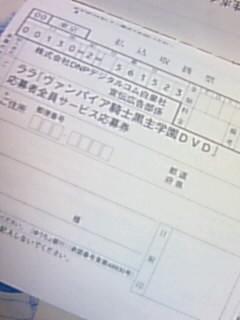 20090127030017.jpg
