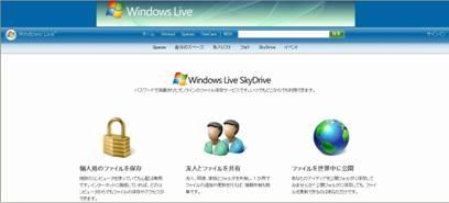 clip_image0021.jpg