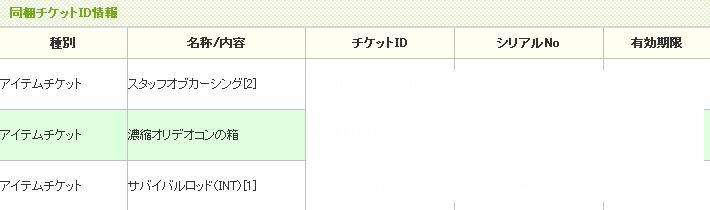 090426kuji1.jpg
