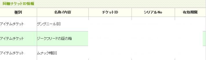 090426kuji2.jpg