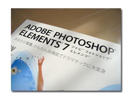 f-372a.jpg