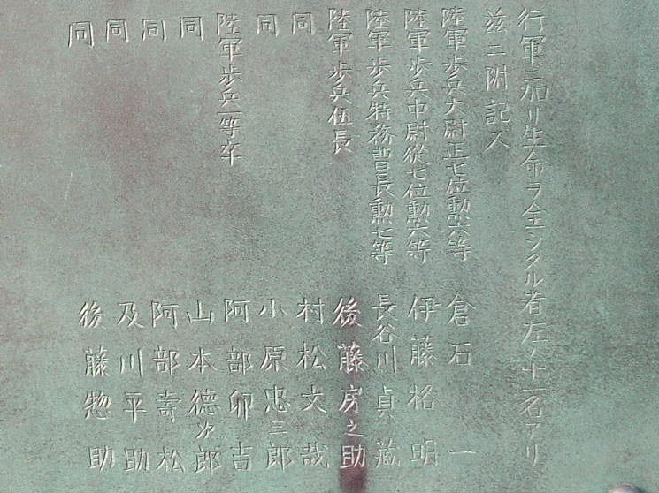 2008_0506LL0041.jpg
