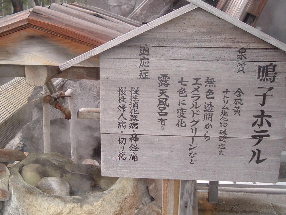 2008_0506LL0103.jpg