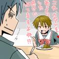源と奈津子の食事中の会話シーン