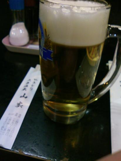 山家ビール
