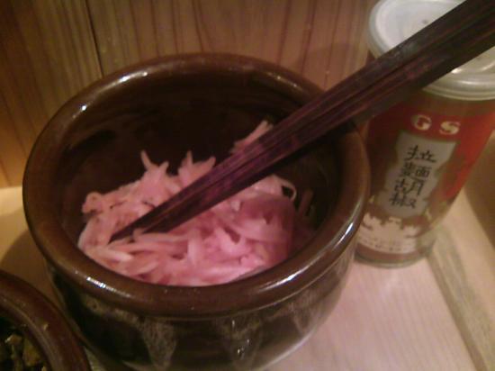 光醤紅生姜