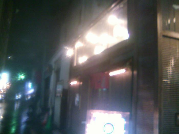 一蘭 池袋東口店