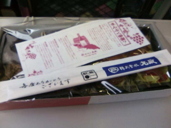 牛と豚の弁当(まんぷく甲斐?)
