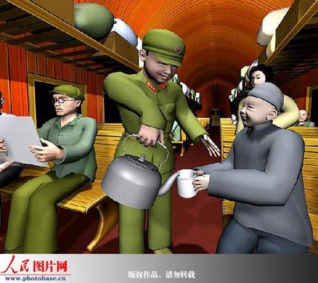 Super_Leifeng.jpg