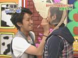 Arashi no Shukudai Kun 134 [2009[1].05.11][(023605)19-50-47]